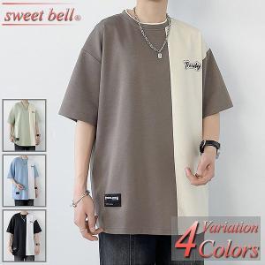 カットソー メンズ Tシャツ 半袖 五分袖 七分袖 ボーダー...