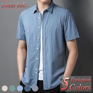カジュアルシャツ メンズ シャツ 五分袖 七分袖 柄 夏 おしゃれ 白シャツ オックスフォード ボタ...