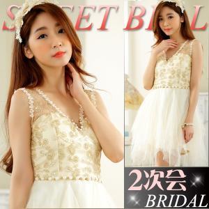 ウェディングドレス ショート ミニ ロング パーティードレス ドレス 結婚式 二次会 花嫁 大きいサイズ マタニティー 白 ホワイト ワンピース ブライズメイド|sweet-bell