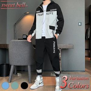 セットアップ メンズ 長袖 春 秋 冬 上下 セット パーカー パンツ スウェット ベロア ジャージ 部屋着 大きいサイズ 3L 4L 小さいサイズ XS SS ジップアップ|sweet-bell