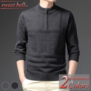 セーター メンズ ニット 大きいサイズ Vネック おしゃれ ビジネス ケーブル クルーネック タートルネック ハイネック ノルディック アーガイル|sweet-bell