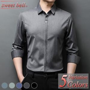 シャツ メンズ 長袖 春 秋 冬 カジュアルシャツ 無地 大きいサイズ 3L 4L 小さいサイズ XS SS おしゃれ きれいめ ボタンダウン オックスフォード|sweet-bell