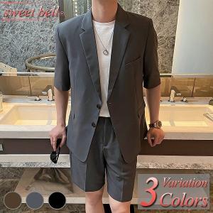 スーツ メンズ 夏 半袖 五分袖 サマージャケット カジュアルスーツ セットアップ 上下セット 大きいサイズ 3L 4L 小さいサイズ XS SS 薄手 涼しい パーティー|sweet-bell
