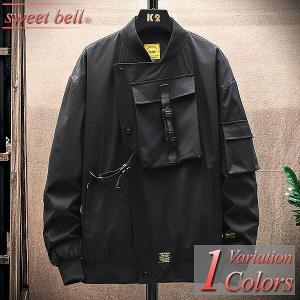 ジャンパー メンズ 大きいサイズ ナイロンジャケット トラックジャケット マウンテンパーカー ジップアップ アメカジ ミリタリー ブルゾン ウインドブレーカー|sweet-bell