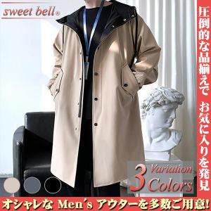 チェスターコート メンズ ピーコート pコート トレンチコート ビジネスコート ダッフルコート 大きいサイズ コート ハーフ ショート ロング ダブル メルトン|sweet-bell