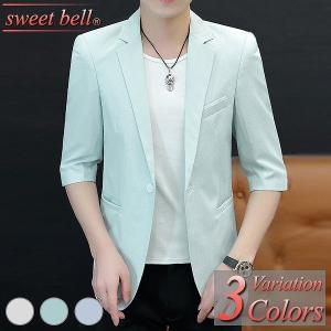 テーラードジャケット メンズ サマージャケット 夏 半袖 五分袖 薄手 涼しい クールビズ 大きいサイズ リネンジャケット ブレザー きれいめ おしゃれ|sweet-bell