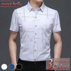 ワイシャツ カジュアル シャツ 半袖 メンズ デザインシャツ 春 夏 柄 大きいサイズ 3L 4L 小さいサイズ XS SS おしゃれ きれいめ ボタンダウン オックスフォード|sweet-bell