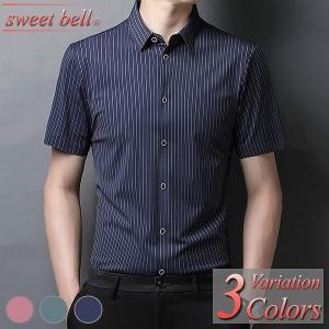 ワイシャツ メンズ 半袖 シャツ カジュアル ビジネス デザインシャツ 春 夏 柄 無地 大きいサイズ 3L 4L 小さいサイズ XS SS おしゃれ きれいめ|sweet-bell