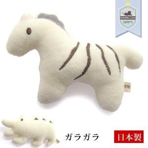 日本製 マスコットガラガラ Baby toys 出産祝い、誕生祝いに可愛いふわふわのガラガラ BE ...