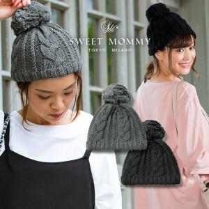 マタニティ 服 帽子 ニット帽 コットン100% ママ 大人 ポンポン付き 親子 リンクコーデ|sweet-mommy