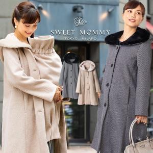 マタニティ 服 コート ママコート おんぶ だっこ可 ニットツイード フーデッド エコファー 襟3WAY|sweet-mommy