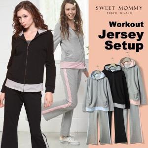 マタニティ 服 スウェット ヨガ 産前産後兼用 シンプルスウェットスーツ パーカー パンツ セット|sweet-mommy