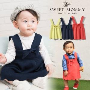 ベビー スカート ニット スカラップ オーガニックコットン100% ベビーウェア|sweet-mommy