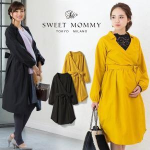 マタニティ 授乳服  ワンピース シャツ ベルト付き 2WAY|sweet-mommy