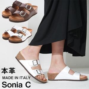 マタニティ 服 サンダル 靴 インポート Sonia C ソニア シー イタリア製 牛革バックル フットベット sweet-mommy