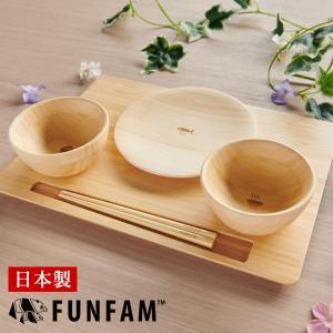 ※こちらの商品は箱梱包にてお送りさせていただきます。  天然素材の竹を使った食器セットです。  ラン...