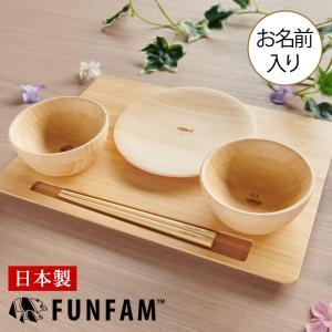 天然素材の竹を使った食器セットです。  ランチの支度は手軽にしたいけどちゃんとしたランチにも見せたい...