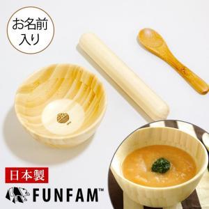 """優しいぬくもりの手作り竹食器で、優しさを込めた手作り離乳食。ママには""""作るコト""""、赤ちゃんには""""食べ..."""