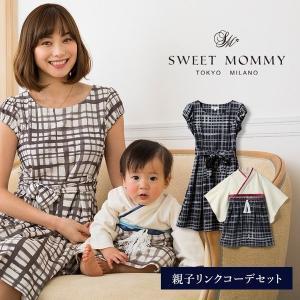 マタニティ 服 ワンピース ベビー 袴ロンパース 日本製 手書き風 チェック 授乳服 親子リンク|sweet-mommy
