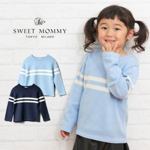 キッズ ニット オーガニックコットン Wライン|sweet-mommy