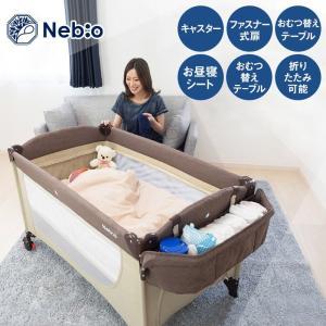 【正規代理店】ベビーサークル Sleep-PREMIUM- 送料無料 折りたたみ可 プレイヤード お...
