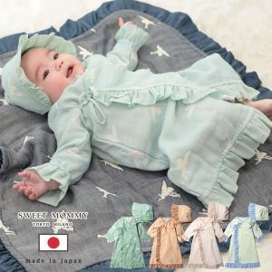 ベビー ドレス フリル ボンネット セット ギフト プレゼント sweet-mommy