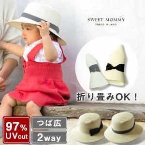 ベビー 帽子 ペーパーブレード2WAY ハット リボン|sweet-mommy