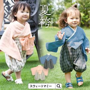 ガーゼ素材 ブルマ型セパレートベビー袴