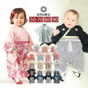 ベビー袴 袴 ロンパース カバーオール 袴風 和柄 カバーオール オーガニックコットン 男 女 人気...