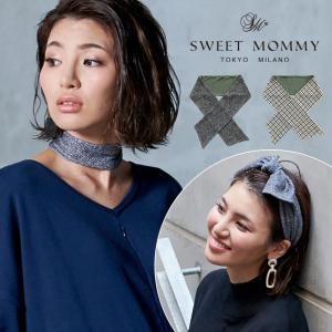 マタニティ 服 ツイード風 リバーシブルスカーフ ヘアバンド リンクコーデ ちりめんニット 敏感肌 [M便 1/6]|sweet-mommy