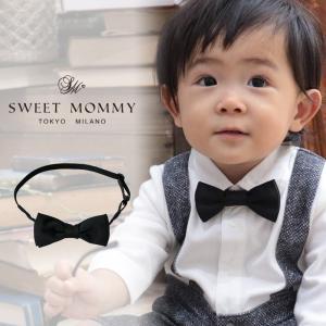 ベビー 蝶ネクタイ フォーマル 結婚式 卒園式 入園式 発表会 七五三 パーティー [M便 1/6]|sweet-mommy