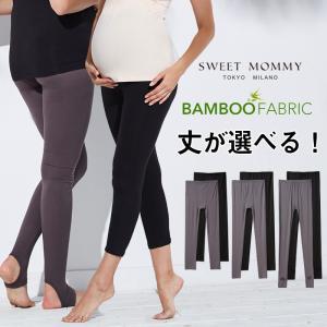 マタニティ 服 レギンス トレンカ メール便可 ボトム パジャマ ルームウェア [M便 6/6]|sweet-mommy
