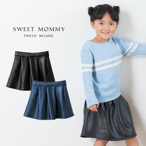 キッズ スカート 裏起毛 レザー調|sweet-mommy