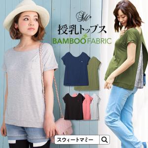 夏のデイリーに着回し力抜群のシンプルTシャツです。すっきりキレイなラウンドラインに、飾りポケットのシ...