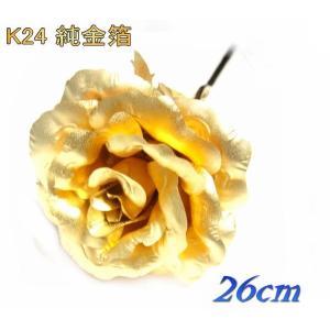 【在庫のみ】大きく美しいオブジェ!純銀箔薔薇!満開約26cmバラ一輪|sweet-p