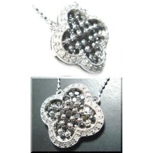 【予約】【ジュエリーベストドレッサー】モデルクローバー取り巻き計1.00ctブラックダイヤ&ダイヤネックレス|sweet-p