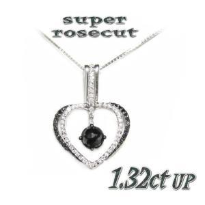 【予約/保留】【3WAY】【マイクロセッティング】【スーパーローズカット】レーンに対応!ハート型計1.32ctブラックダイヤ&ダイヤネックレス sweet-p