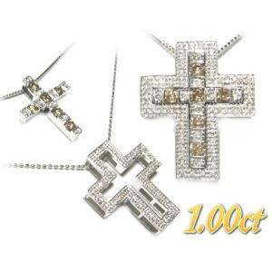 【予約】【3WAY】パターンいろいろ豪華クロス計1.00ctブラウンダイヤ&ダイヤネックレス|sweet-p