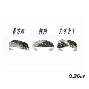 【予約】【マイクロセッティング】アシンメトリーパヴェ計0.30ctブラックダイヤ&ダイヤリング sweet-p