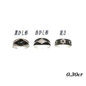 【予約】【マイクロセッティング】シンメトリーパヴェ計0.30ctブラックダイヤ&ダイヤリング sweet-p