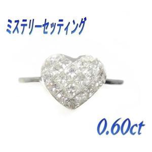 【予約】【ミステリーセッティング】New輝き最強!ふんわりハート計0.60ctダイヤモンドリング|sweet-p