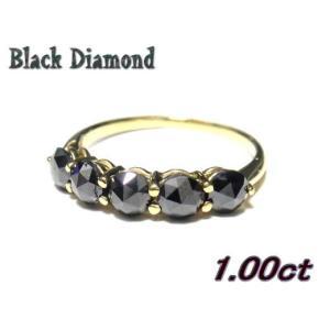 【予約】【ローズカット】お手ごろ価格♪ゴージャス一文字!5石計1.00ctUPブラックダイヤモンドリング|sweet-p