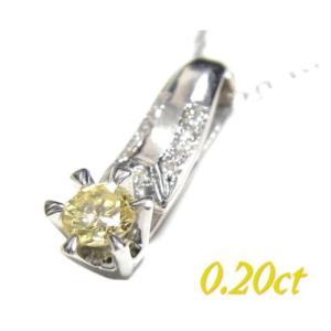6爪のカラートップ!計0.25ctUPイエローダイヤモンドペンダントトップ【メール便送料無料】|sweet-p