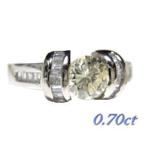 【限定目玉】【鑑別書付き】ファンシーの輝いPt計0.70ctUPイエローダイヤモンドリング|sweet-p