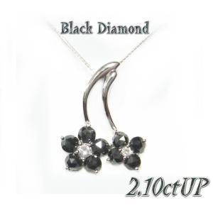 【予約】ゴージャスローズカットフラワー!計2.10ctUPブラックダイヤモンドネックレス|sweet-p