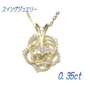 【予約/在庫】360度回転!存在感あるバラモチーフ計0.35ctダイヤモンドネックレス【薔薇,バラ,ばら,ローズ】|sweet-p