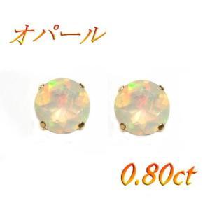 浮かぶ色合い珍しいラウンドブリリアントカット!K18計0.80ctオパールピアス|sweet-p