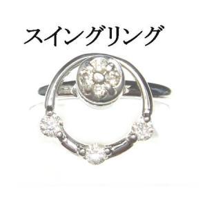 【予約】【ランキング3位】気持ちよくスイング♪計0.20ctUPダイヤモンドリング【リアルタイム,アクセサリー-指輪(3/8-22)】|sweet-p