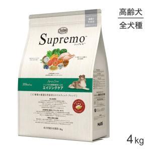【8%オフクーポン配布中】[正規品] ニュートロ シュプレモ...