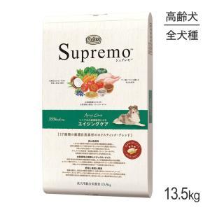 ニュートロ シュプレモ エイジングケア 13.5kg [送料...